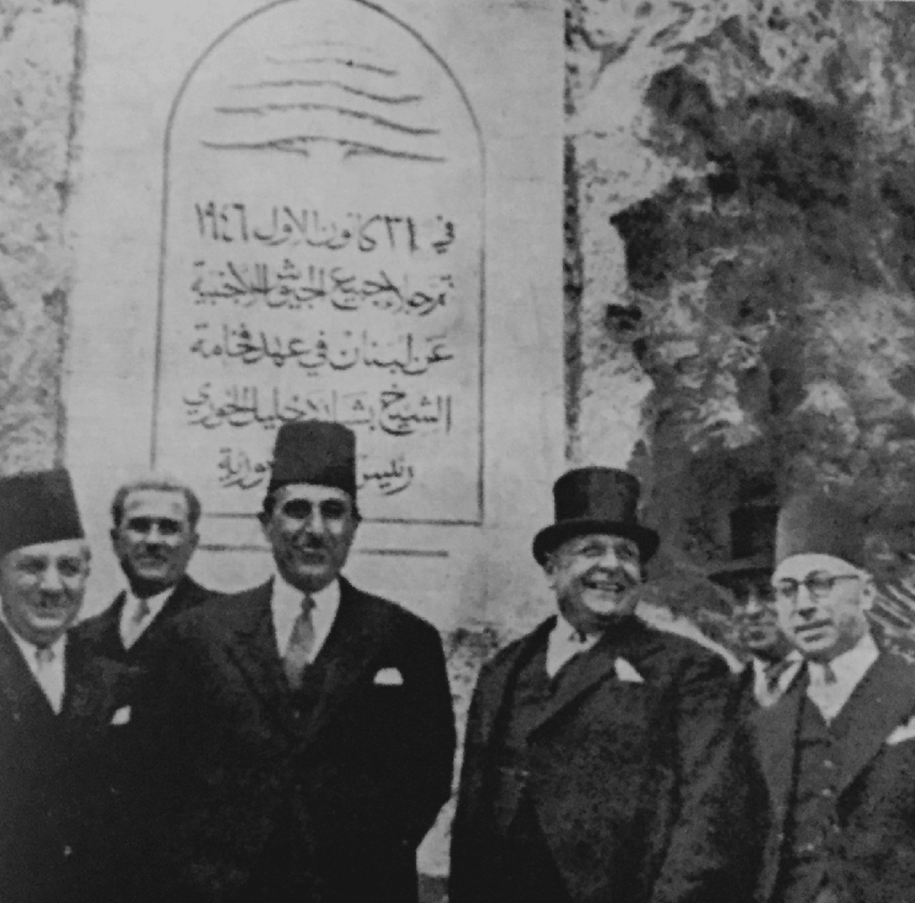 Riad with Syrian President Prime Minister in 1947
