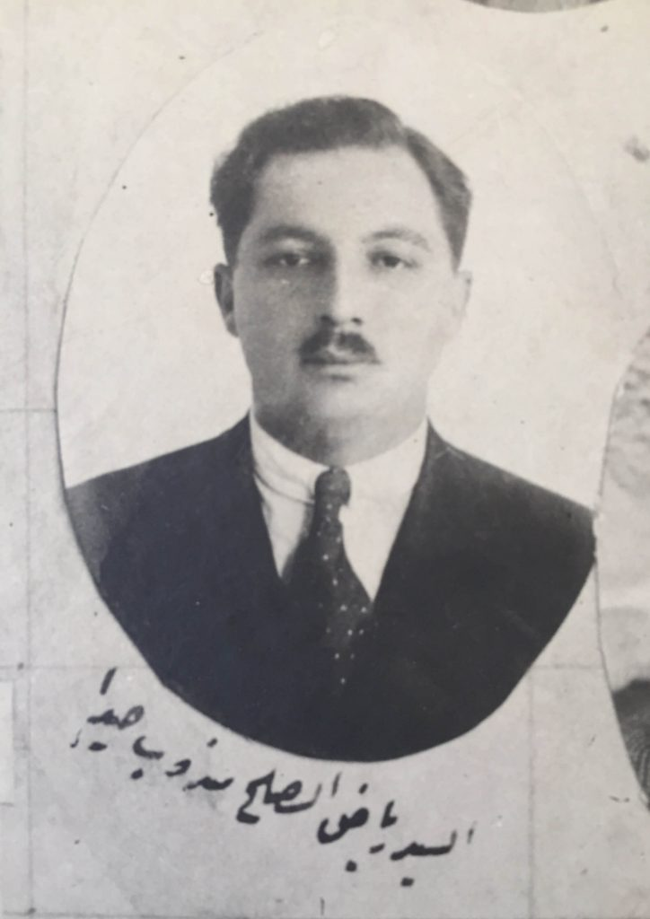 riad-el-solh